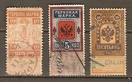 RUSSIE.    Fiscaux.    .L O T  De  3 Oblitérés - 1923-1991 URSS