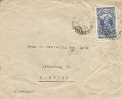Ethiopia 1931 Addis Ababa Emperor Empress Cover - Ethiopië