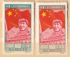 WARNING NO SELLING OUTSIDE DELCAMPE SYSTEM 2 X MINT MAO  CHINA    1 STAMP IS WITH FOLD - Neufs