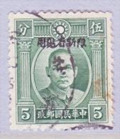 SINKIANG   91    (o) - Sinkiang 1915-49