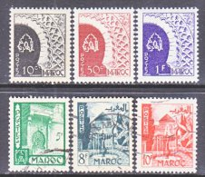 French  Morocco  248 +   *  (o) - Used Stamps