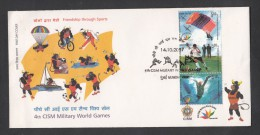 INDIA, 2007,  FDC,  4th CISM (International Military Sports Council), Military World Games,Vertical Setenant, Mumbi Cand - FDC
