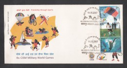 INDIA, 2007,  FDC,  4th CISM (International Military Sports Council), Military World Games,Vertical Setenant, Jbalp Cand - FDC