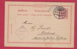 ALLEMAGNE   //   Entier Postal De AACHEN  Pour Bordeaux //  10/5/1895 - Ganzsachen