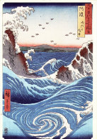Utagawa Hiroshige - Japan