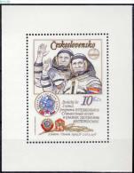 CZECHOSLOVAKIA, 1979, Czechoslovak-Soviet Space Flight, COSMOS, Soyuz, Astronauts, S. Sheet, MNH (**), Sc/Mi 2226/Bl-39 - Space