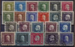 BOSNIA-AUSTRIA, FRANZ COMPLETE CANCELLED SET  1912 RARE!!! - Used Stamps