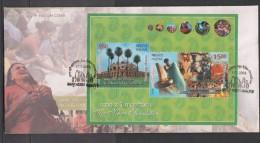 INDIA, 2008,  FDC,   30th Anniversary Of The Aga Khan Foundation,  Miniature Sheet, Jabalpur  Cancellation - FDC
