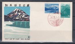 Japan 1965 2nd National Park Series, Shiretoko, Mt. Rausu FDC - Volcanos