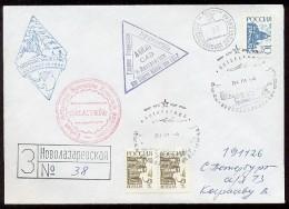 ANTARCTIC Station Novolasarevskaya Base Pole Mail Used Cover USSR RUSSIA India Maitri - Basi Scientifiche