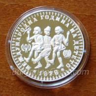 Year Of The Child  - 10 Lv - Bulgaria 1979 Year - Bulgaria