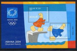 GREECE 2003 Athens Olympic Games VIII:  Mascots Block  MNH / **.  Michel Block 25 - Greece