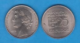PORTUGAL  25 ESCUDOS 1.978  CU NI  KM#607  SC/UNC   T-DL-10.659 - Portugal