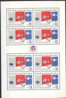 3#Czech Republic 1994 [80]. UPU. Sheetlet. Michel 48. MNH(**) - Blocks & Sheetlets