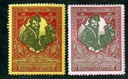 15389  Russia 1910  Mi.#100 Color Error.Yellow Should Be Pink! RARE!!!   Used  Offers Welcome! - 1857-1916 Empire