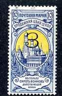"15393  Russia 1904  Mi.#61 ""SPECIMEN""  Mint*   Offers Welcome! - Unused Stamps"