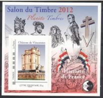 FRANCE - Beau Bloc CNEP De 2012 Neuf N°61 - CNEP