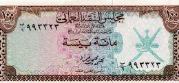 OMAN : 100 Baisa 1973 (unc) - Oman