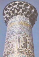 Carte , OUZBÉKISTAN , SARMACANDE , Minaret - Ouzbékistan