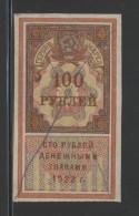 SOVIET UNION REVENUE 1922 100R DARK ORANGE & BUFF BAREFOOT #06 - Revenue Stamps