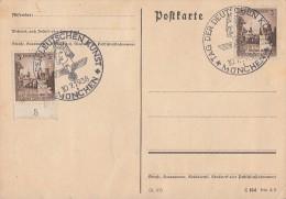 DR Karte Mif Minr.660,661,664,2x 665667,668,669,670 Formnummer SST München 10.7.38 - Deutschland