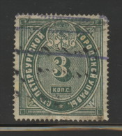 RUSSIA ST PETERSBURG 1885 POLICE PASS REVENUE 3K GREEN BAREFOOT #33 - Revenue Stamps