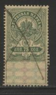 RUSSIA 1907 IMPERIAL CROWN REVENUE 75K GREEN BAREFOOT #22 - Revenue Stamps
