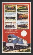 GUINEE - Trains Train Zug - Guinée (1958-...)