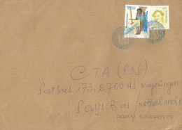 Senegal 2013 Bignona Weaving 300f Woman Head 200f Cover - Senegal (1960-...)