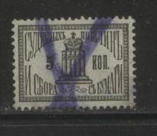 RUSSIA RUSSIA TRIBUNAL COURT REVENUE 1887 5K BLACK ON PALE BLUE BAREFOOT #09 - Revenue Stamps