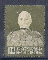 140010329  FORMOSA  YVERT  Nº  1603 - 1945-... República De China