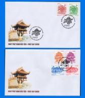 VN 2012-0034, Architecture & Landscapes FDCs - Vietnam