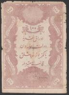 Turkey ,Ottoman ,Türkei ,Türkiye 100 Kurush Banknote No´45 (1876) 1293 AH ,VG. - Turkije