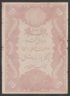 Turkey ,Ottoman ,Türkei ,Türkiye 100 Kurush Banknote No´52 (1877) 1293 AH ,VG. - Turquie