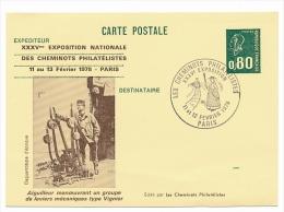 CP Repiquée Cheminots Philatélistes - Aiguilleur - Paris 1978 S/0,80 Bequet - Postal Stamped Stationery