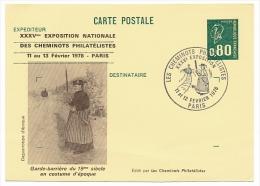 CP Repiquée Cheminots Philatélistes - Garde-Barrière - Paris 1978 S/0,80 Bequet - Postal Stamped Stationery