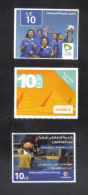 EGYPT - 3 VODAFONE  PHONECARD  - - Egypt