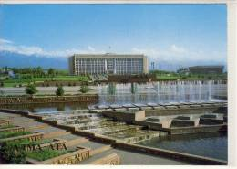 KAZAKHSTAN - Building Of The Central Commitee Of The Communist Party , 1988 - Kazakhstan