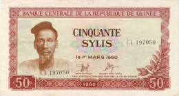 BILLET # GUINEE # 1980 # 50 SYLIS  # PICK 25 # CIRCULE # - Guinea