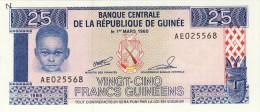 BILLET # GUINEE # 1985 # 25 FRANCS GUINEENS  # PICK 28 # NEUF # - Guinea