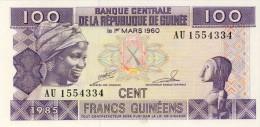 BILLET # GUINEE # 1985 # 100 FRANCS GUINEENS  # PICK 30 # NEUF # - Guinea