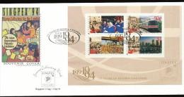 SINGAPUR Mi.Nr. Block 32 I  Briefmarkenausstellung SINGPEX`94 - FDC - Singapore (1959-...)