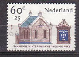 PGL AX495 - PAYS BAS NEDERLAND Yv N°1237 - 1980-... (Beatrix)