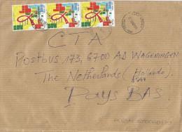 Togo 2013 Kara TRI2 AIDS SIDA 200f  Cover - Togo (1960-...)