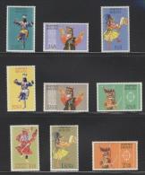 Bhutan - 1964 Dancer MNH__(TH-10805) - Bhutan