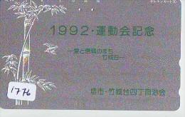 Télécarte Ancienne Japon * 110-163 *  TELECA * PHONECARD JAPAN * TELEFONKARTE (1776) PRIVATE * - Japan