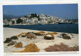 GREECE - AK 186759 Skiathos - Grèce