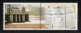 13-652 // 2004  100 JAHRE VOLKSTHEATER * IVAN VASOV*  SOFIA ** - Unused Stamps