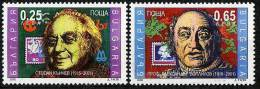 13-619 // JAHR  2002  1 TODESTAG DER BUL. MALER  ** - Unused Stamps