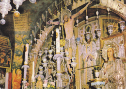 ISRAEL ,JERUSALEM,yéroushalaim,GOLGOTHA,CHRIST,JESUS,CHURCH - Israel